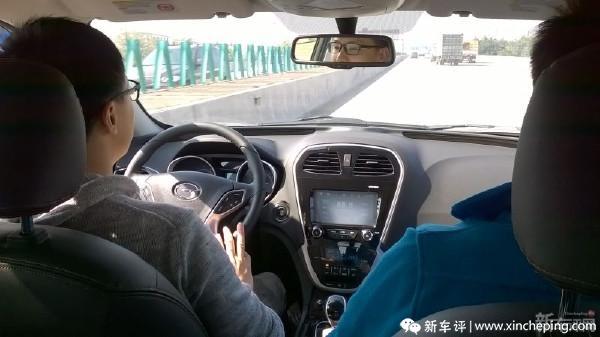 广汽传祺GS5速博
