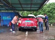 最后一次为V7洗车