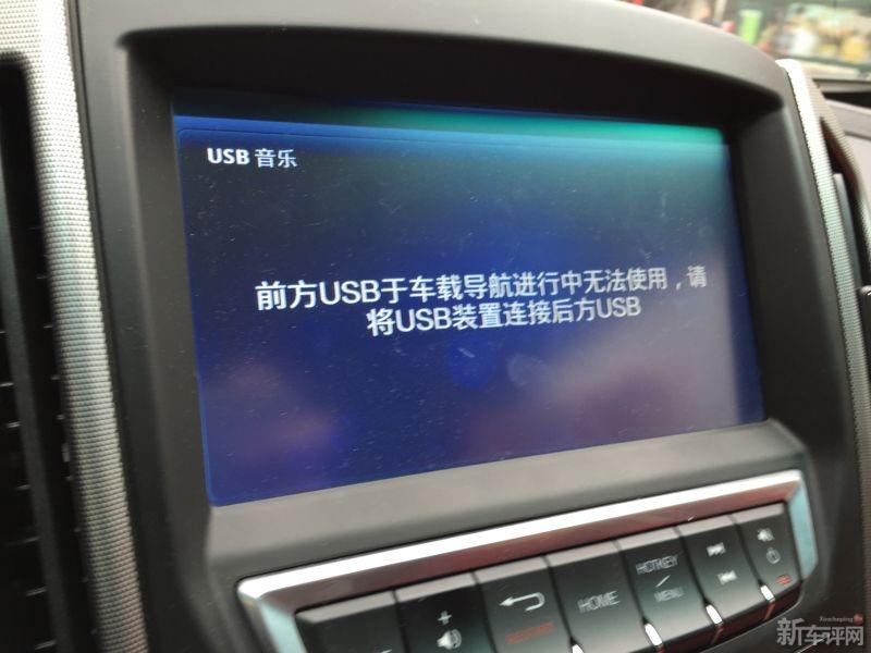 前置usb和导航的冲突