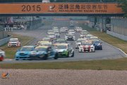 2015泛珠秋季赛赛前预告