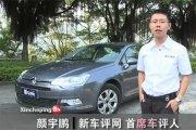 东风雪铁龙C5 2.3试车视频